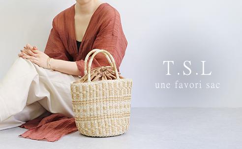 trysil(トライシル)
